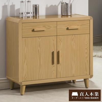 日本直人木業-FREA原木生活 82CM廚櫃