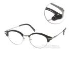 NOVA眼鏡 約翰藍儂復古框/黑#NV5003 C1