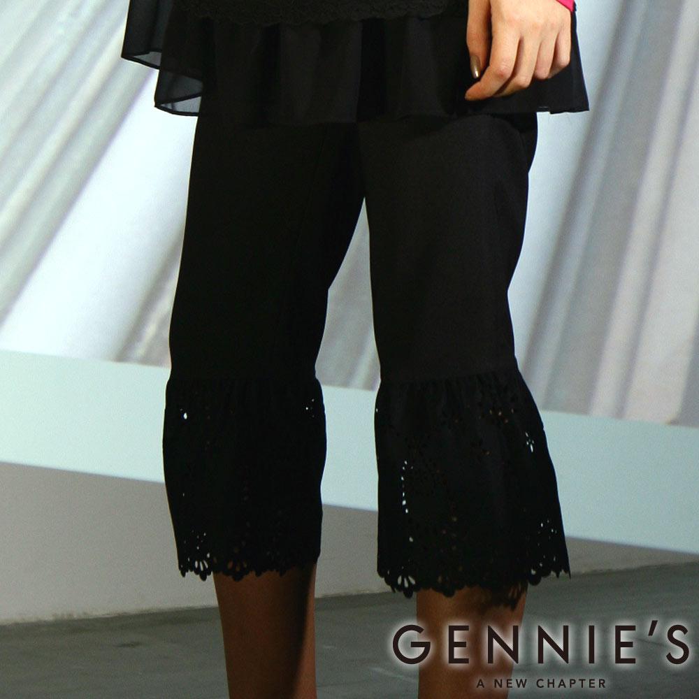 Gennie's奇妮- 氣質鏤空花朵舒適孕婦七分褲(C4W06)