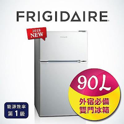 Frigidaire富及第 1級定頻2門電冰箱 FRT-0902M