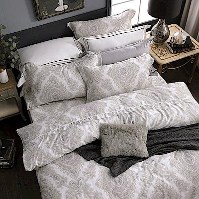 OLIVIA 弗洛尹德 加大雙人床包歐式枕套三件組