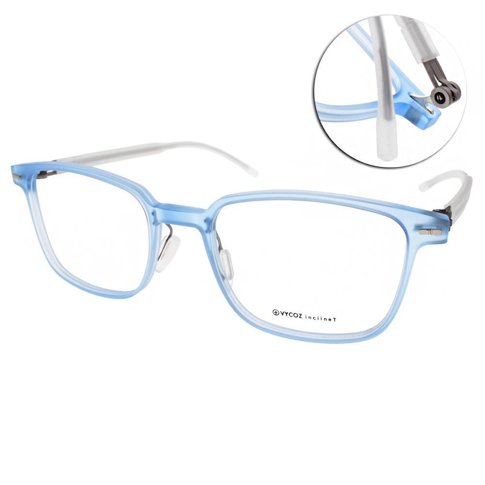 VYCOZ眼鏡 高性能環保塑料系列/透水藍#JOTAS MSKY