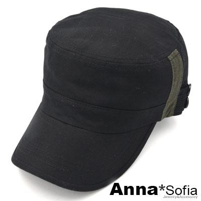 AnnaSofia-雙側槓條雙鈕釦-棒球帽軍帽-酷黑系