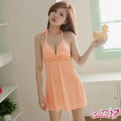 Caelia 粉橘深V綁脖柔緞睡衣
