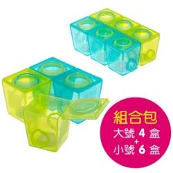 Brother Max副食品防漏保鮮分裝盒 (大號4盒+小號6盒) 組合包