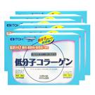 日本井藤ITOH 頂級低分子100%膠原蛋白粉6盒