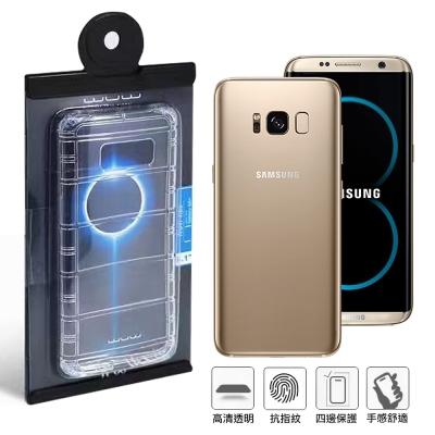 WUW 原廠包裝 Samsung Galaxy S8 氣墊簡約防摔保護殼