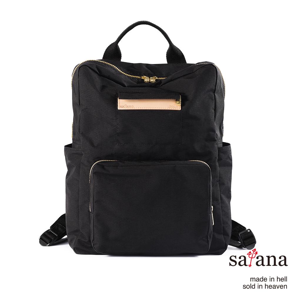 satana - 極簡摺疊後背包 - 黑色
