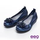 ee9 璀璨奢華~繽紛鑽飾小牛皮質感氣墊式娃娃鞋~質感藍