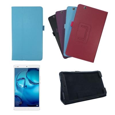 HUAWEI MediaPad M3 8.4吋 荔枝紋皮套-送保護貼