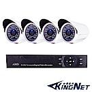 監視器攝影機組 - KINGNET AHD 8路4聲 + 4支槍型攝影機 DVR