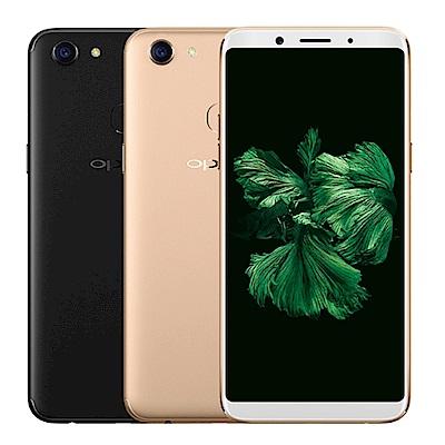 OPPO A75S (4G/64G) 智慧手機 (拆封新品)