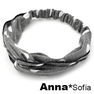 【2件7折】AnnaSofia 波點厚布質交叉結 彈性寬髮帶(灰系)