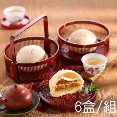 老雪花齋 雪花餅6入禮盒(葷)(6盒)