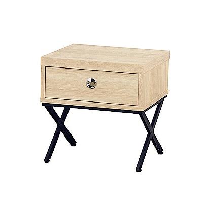 AS-凱撒原切橡木多功能椅-41x36.5x42cm