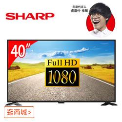 SHARP 40型聯網液晶電視