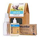 Washbar 純天然驅蟲蚤滴肥皂組 (附贈噴瓶)