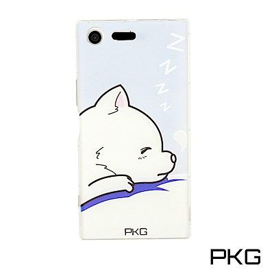 PKG SONY XZ Premium彩繪空壓氣囊保護殼-浮雕彩繪-呼呼狗