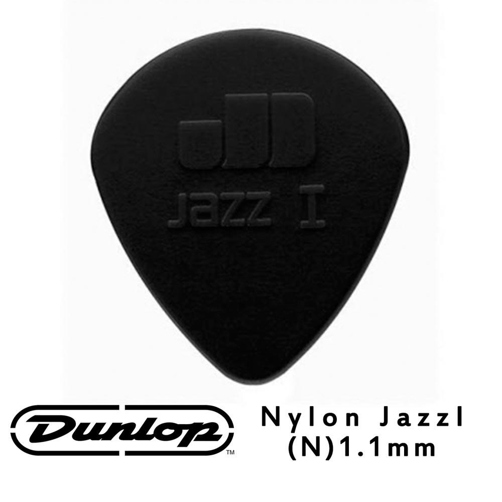 JIM DUNLOP JDGP-47R1S 1.1mm 電吉他彈片 10片包裝
