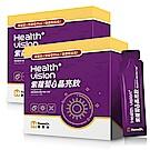 Home Dr.紫蘿蔔+黑番茄晶亮精華飲2盒(20g*15包/盒;共30包)