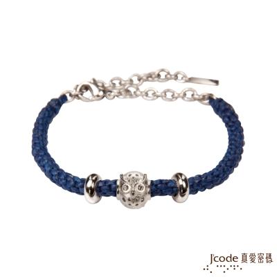 J'code真愛密碼 守護愛情純銀編織手鍊-藍