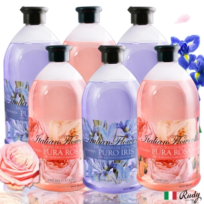 義大利Rudy Profumi淡粉玫瑰+藍色鳶尾花沐浴露共6瓶送壓頭2入