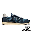 NEW BALANCE復古運動鞋-男/女U520AB麂皮藍色