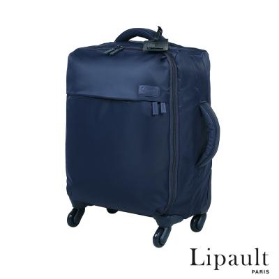 法國時尚Lipault-20吋輕量四輪行李箱-海軍藍