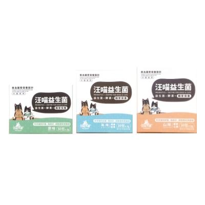 汪喵星球《汪喵益生菌-腸胃保健 2g*30包/盒 》犬貓通用