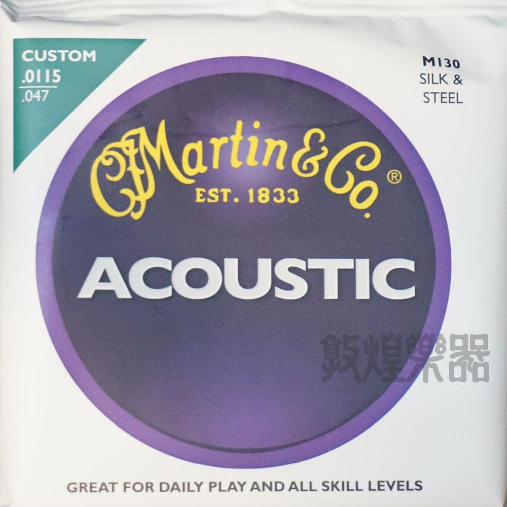 Martin M130 民謠吉他套弦 11-47 @ Y!購物