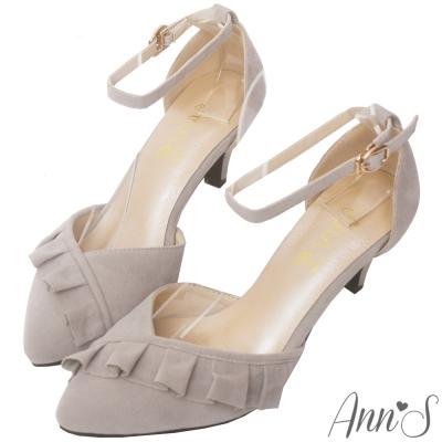 Ann'S夢幻甜心-荷葉滾邊V口繫帶低跟尖頭跟鞋-灰