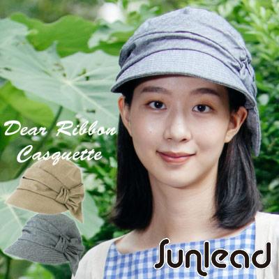 Sunlead 小顏效果。防曬美型天然素材貝蕾帽