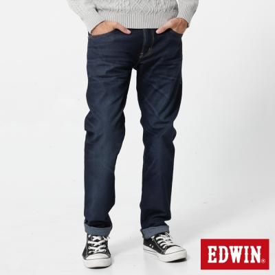EDWIN 中直筒 迦績褲無接縫牛仔褲-男-原藍磨