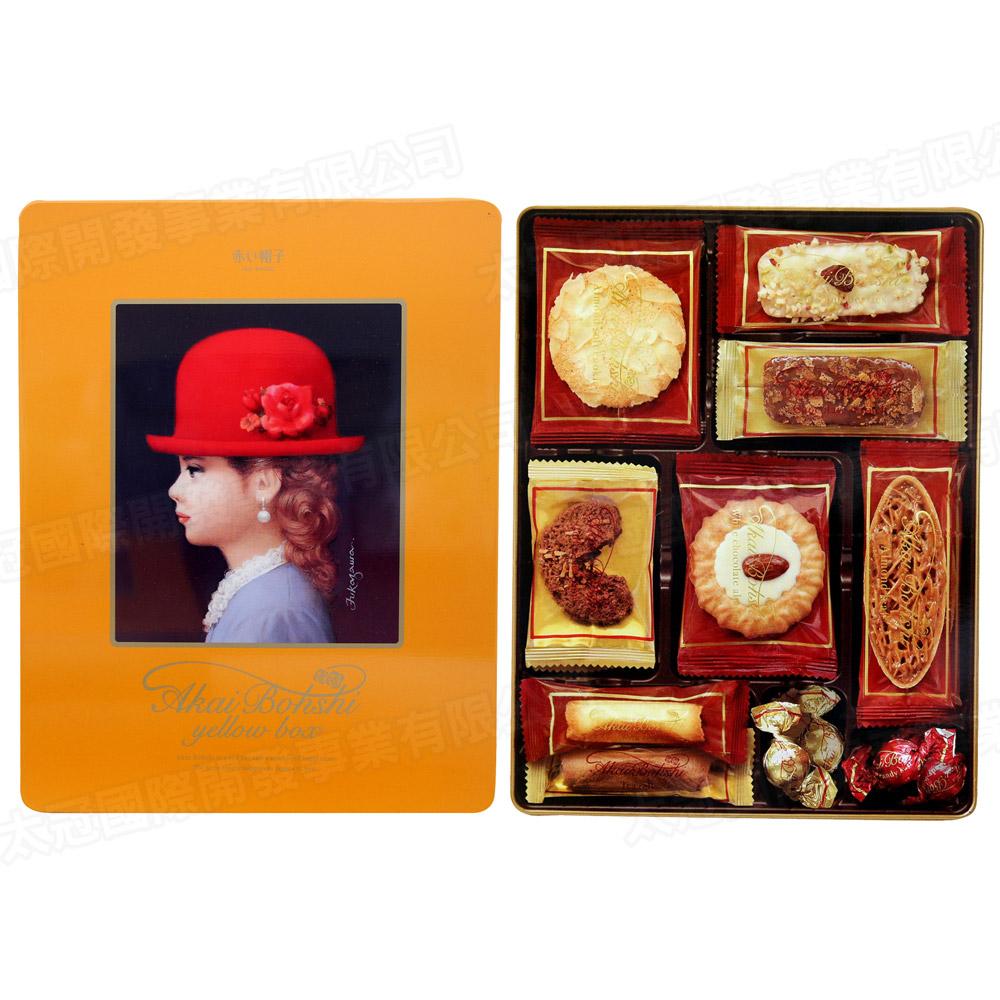 Tivolina高帽子 黃帽禮盒(146g)
