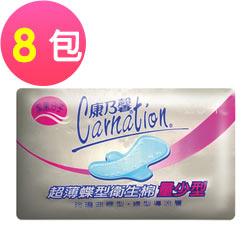 康乃馨 超薄蝶型衛生棉 18cm 量少型 20片X8包/箱