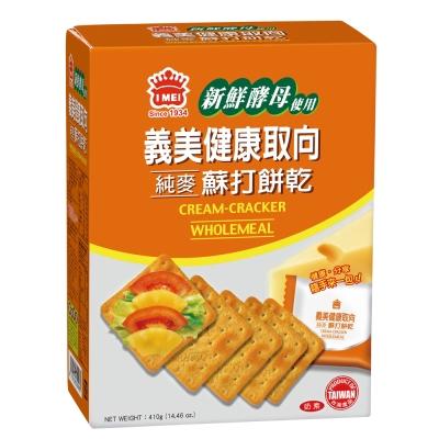 義美 健康取向純麥蘇打餅乾(410g)
