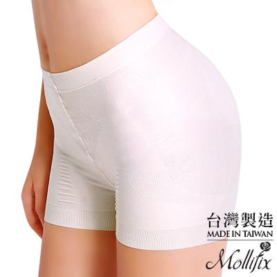 【MOLLIFIX】沁涼體感提臀翹翹1分褲 (香草白)