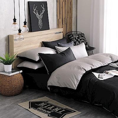 OLIVIA-黑-鐵灰-特大雙人兩用被套床包四件組