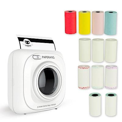 PAPERANG 口袋列印小精靈-喵喵機+感熱紙大組合包