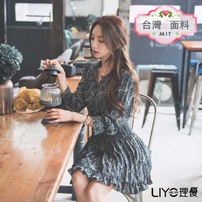 LIYO理優MIT V領圖騰荷葉洋裝(軍綠色)