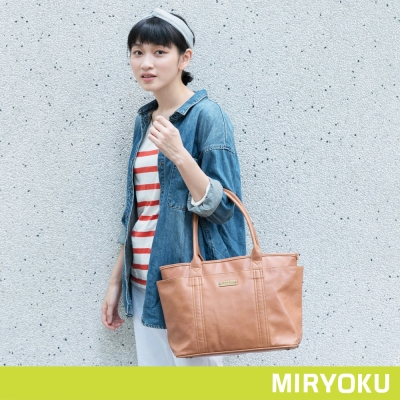 MIRYOKU-簡約個性系列-多口袋經典拖特包