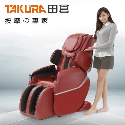 TAKURA田倉 舒適溫感按摩椅-150
