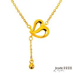 J code真愛密碼金飾 心陪伴黃金項鍊