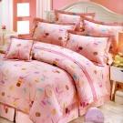 艾莉絲-貝倫 馬卡龍 100%純棉 六件式雙人加大鋪棉床罩組
