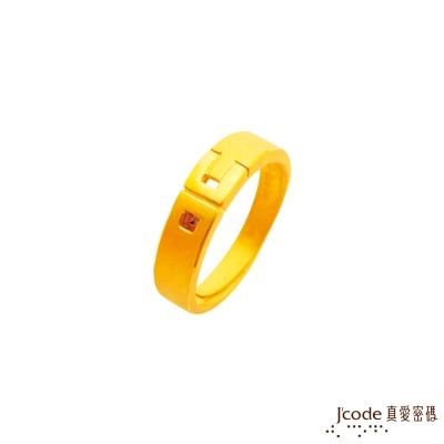 J'code真愛密碼 愛情熱線黃金/水晶女戒指