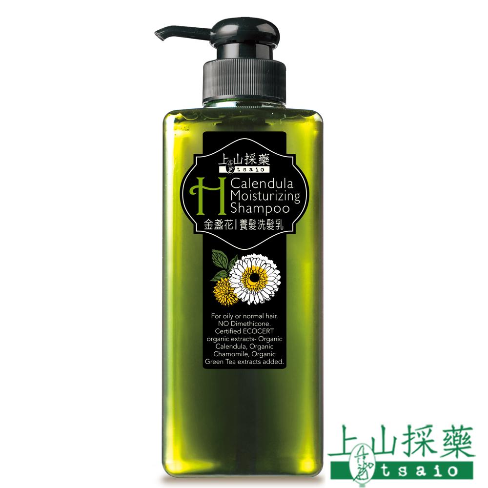 tsaio 上山採藥 金盞花養髮洗髮乳Ⅱ 600ml
