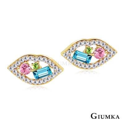 GIUMKA 美麗唇印 耳環-金色