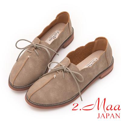 2.Maa-簡約綁帶花型磨砂舒適包鞋 - 米