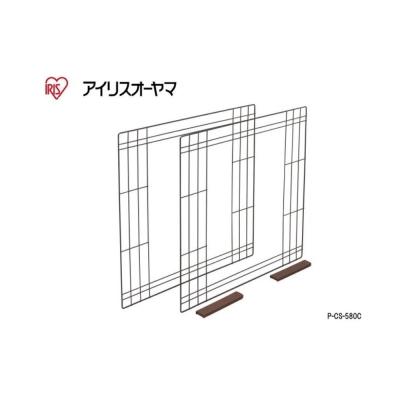 日本IRIS PCS-930U《組合屋-貓屋加高零件》