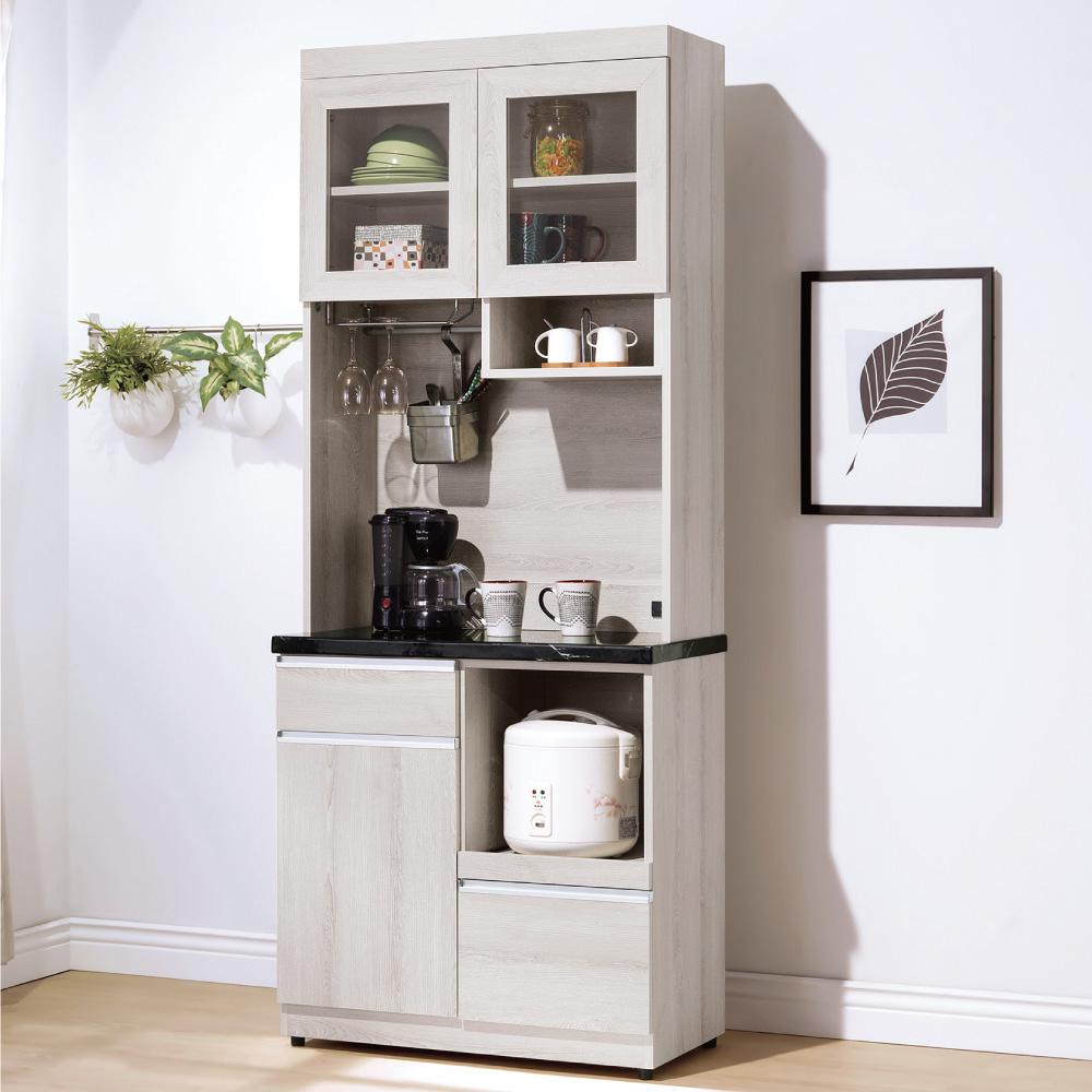 品家居 拉姆2.7尺木紋石面餐櫃組合-80.6x41x202cm免組